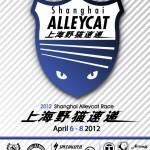 <!--:en-->2012 Shanghai AlleyCat  (April 6-8)<!--:--><!--:zh-->2012 上海野猫速递比赛 (四月6-8号)<!--:-->