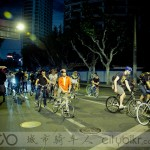 <!--:en-->Factory Five night ride + Road vs. Fix Race!<!--:--><!--:zh-->Factory Five 夜骑 + 公路对死飞赛<!--:-->