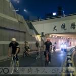 <!--:en-->Tunnel Rush<!--:--><!--:zh-->极速隧道<!--:-->