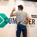 <!--:en-->Made For The Road - Levi's Commuter Shanghai Party<!--:--><!--:zh-->自在骑行 - Levi's Commuter 上海活动<!--:-->