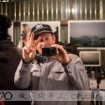 <!--:en-->Mission Workshop Party @ Factory Five<!--:--><!--:zh-->Mission Workshop Party @ Factory Five<!--:-->